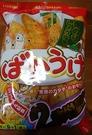 KuriyamaBakaukeAonori_01