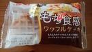 YamazakiWaffleCake_01