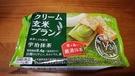 AsahiGenmaiBranMatcha_01