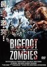 BigfootVSZombies_00