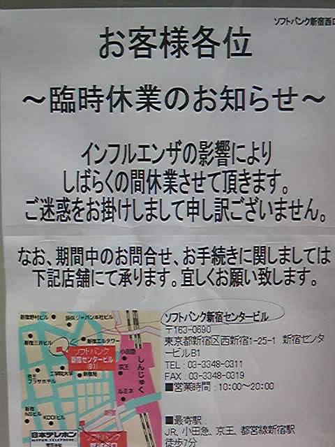 フランチャイズ地獄からの脱出  藤原義塾からの報告書またまた怒れるセブンイレブンオーナーが訴訟を起こした様子。以下はネットのニュースのコピー。24時間営業は、実に体に良くない。強要してはいけません。「24時間営業を強要」と提訴=セブンイレブン加盟店主ら−東京地裁                        fujiwaragijuku