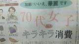 45e23dfc.jpg