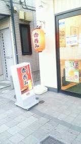 bf4698bd.jpg