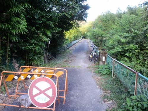 自転車の 自転車 千葉県 最大 : ちょっと下流にある《そこを ...