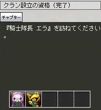 48a585fd.jpg
