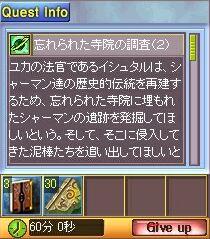 57d908d9.jpg