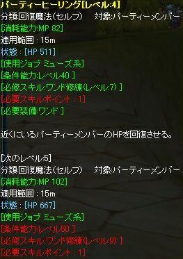 8a1079b2.jpg