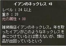 c7fb1cb3.jpg