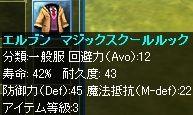 ec692629.jpg