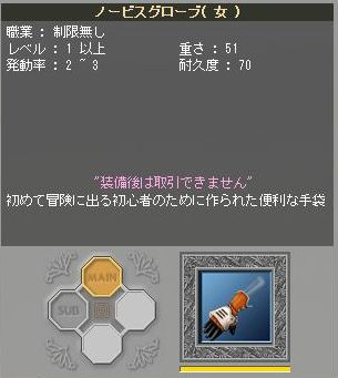 f23024be.jpg