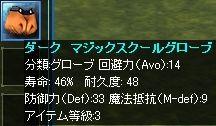f53f52e5.jpg