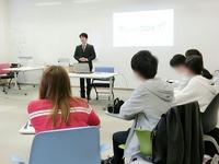 講演(くらしき作陽大学)3