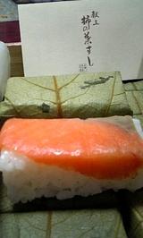 高級柿の葉寿司