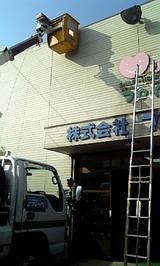 NTT工事
