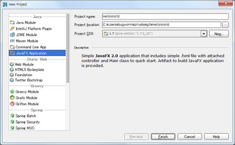 02_NewProject_JavaFXApp