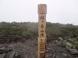 ss-s-024-蝶ヶ岳山頂
