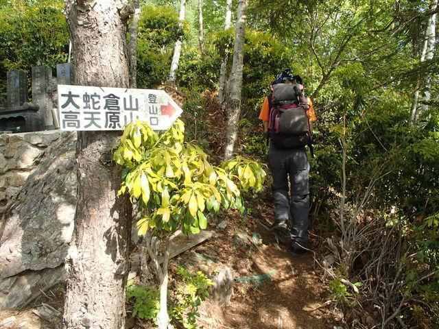 0041 登山口