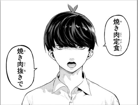 SnapCrab_NoName_2019-2-4_7-50-49_No-00