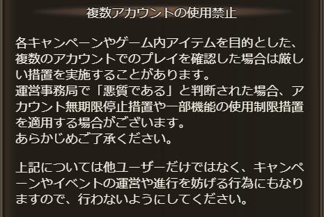 SnapCrab_NoName_2019-2-7_8-18-37_No-00