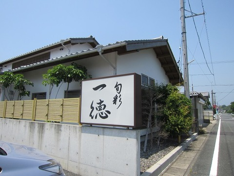IMG_8679