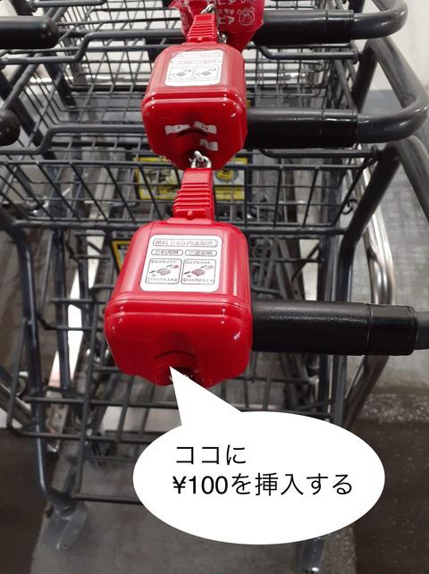 03EB46C1-9CD0-402B-98C6-D32B19B6F34D