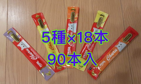 B7D8E23B-6A96-435C-A14C-AC2AF3488BE9