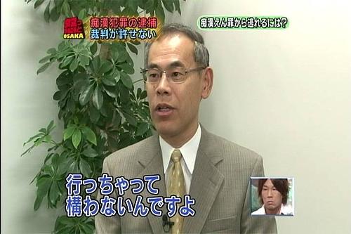 理不尽スクープ : 東京高裁