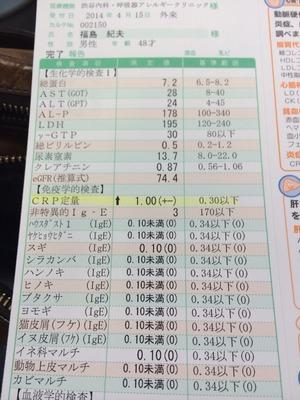 2014-04-22-12-56-06