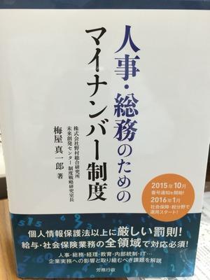 2015-01-07-08-03-55