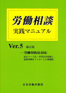 cover_book_02-thumb-250xauto-17