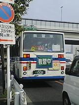 69ec45c1.jpg