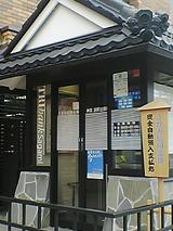 93b64c8b.jpg