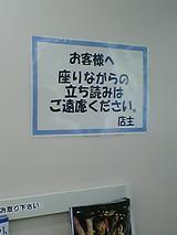 fcb15a57.jpg
