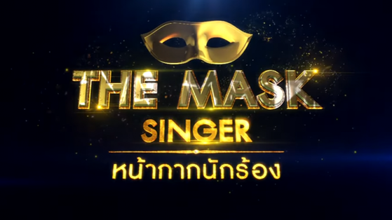 The_Mask_Singer