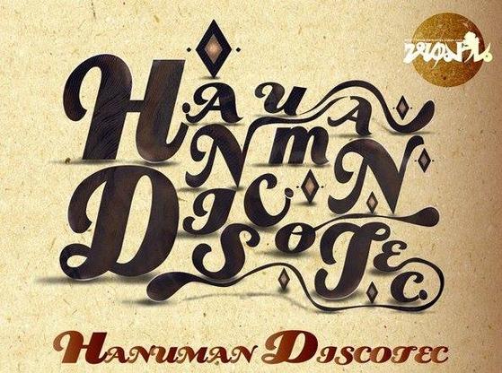 HANUMANDiscotec