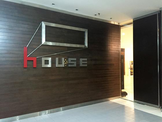 House2016-01