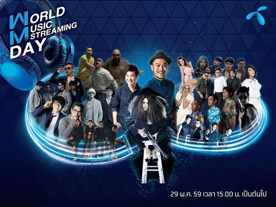 World Music Streaming day by dtac