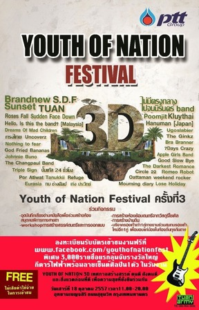 Youth of nation Festival 3D