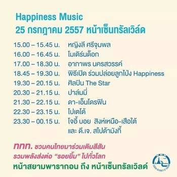 Thailand HappinessTimeTable