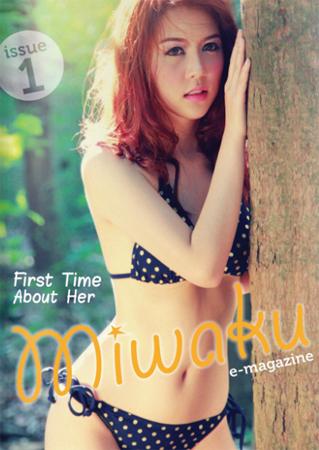 Miwaku1