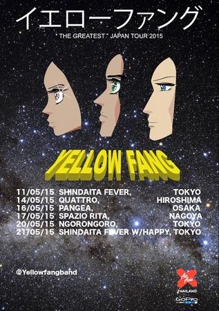 YellowFangJP2015New_n