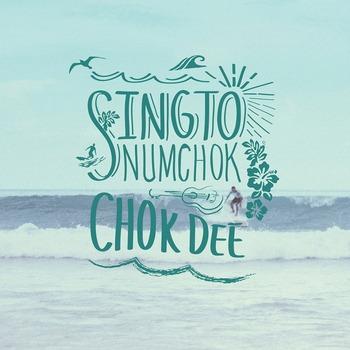 SingtoChokdee