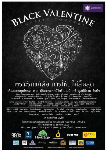 Poster-Black-Valentine