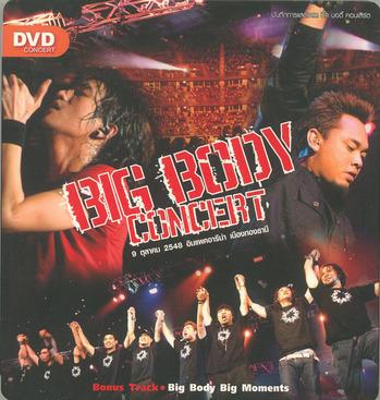 BigBody01