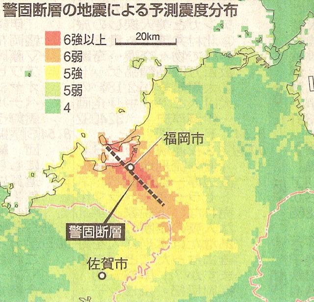 福岡地震に強くて無敵過ぎワロタ...
