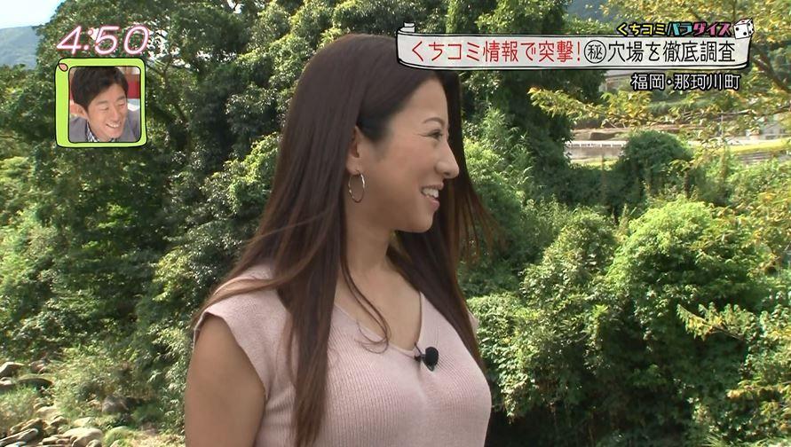 仲谷亜希子の画像 p1_34