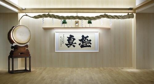 Practice-Karate-in-Tokyo-at-Kyokushin-Daikanyama-Dojo