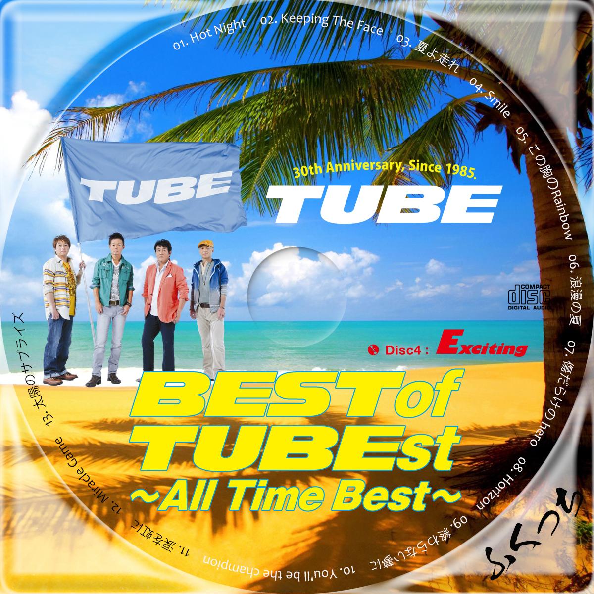 TUBEの画像 p1_31