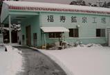 雪景色ー1