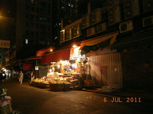 hongkong 2011.6-2